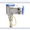 供应CATIC插入式电磁流量变送器中航DWM2000流量计