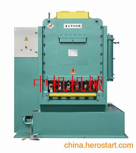 供应唐山中机牌QC11Y-1000系列优质剪板机 特种钢板专业生产切断机厂
