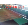 供应护坡的环保草毯六特征
