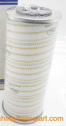 供应阻燃滤筒纳米滤芯志洁滤清器
