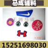 供应各种规格的硅胶标