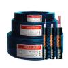 供应海腾牌监控视频线SYV系列聚乙烯绝缘射频电缆