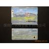 供应厂家生产 光面pvc会员卡 PVC印刷会员卡 免费设计免费打样