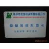 生产供应 优质ID复合卡 4442中距离ID卡 价钱实惠