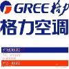 广州格力空调拆装公司 广州格力空调移机安装