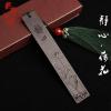 供应静心荷花木质雕刻书签书签套装 中国风真丝流苏书签