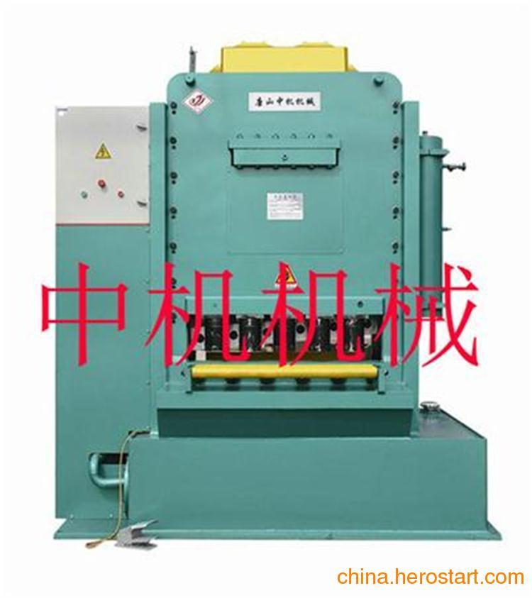 供应镍板剪板机 有色金属剪切机