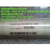 供应德国朗盛反渗透膜B090HF4040高产水系列