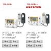 供应温湿度计日本TANDD(进口温湿度计)TR-74Ui-H图片 价格