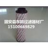 供应0030D003BN/HC