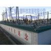 供应北京三安古德厂家推送保定电子围栏(贾经理)
