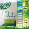 供应极土硅藻泥 精品细料 环保艺术内墙装饰涂料 10kg/袋