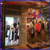 供应各种商业道具展柜,陈列柜,龙门中岛架