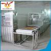 供应多功能微波干燥设备