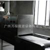 供应带式化工干燥设备