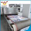 供应微波印花干燥设备
