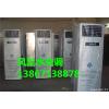 供应苏州水空调安装 苏州水空调价格 苏州水空调厂家