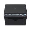 供应奔图6002黑白激光一体机打印复印扫描三合一激光一体打印机