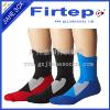 供应广东袜子厂家生产 时尚拼色潮款休闲纯棉运动袜