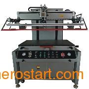 漳州丝印机_特印供应好的斜臂式丝印机