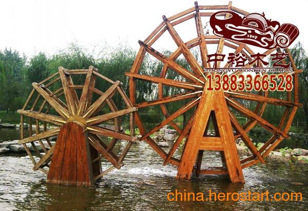 供应重庆农业生态园区园林景观水车贵州凯里旅游标志性水车水车定做厂家报价