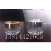 供应乳液瓶膏霜瓶化妆品瓶香水瓶玻璃瓶
