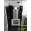 供应韩国原装进口全自动投币现磨咖啡机租赁/八种口味/办公室会展