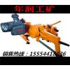 供应年润生产的电动锯轨机