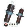 供应 北京 CWB-10KV-200-1500A高压穿墙套管 价格 穿墙套管