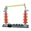 供应 北京 HRW5高压熔断器 价格 熔断器