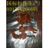 供应达标标准扣件河北孟村扣件生产厂
