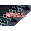 供应凹凸型阻根排水板
