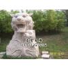 供应老虎雕塑价格-曲阳石雕价格-曲阳宏星雕塑
