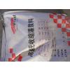 供应山东海阳、莱阳微膨胀灌浆料、快干水泥灌浆价格