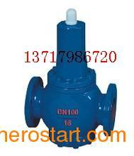 供应进口活塞式可调减压稳压阀||进口蒸汽减压阀