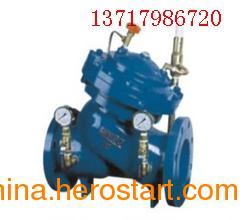 供应进口隔膜式可调减压稳压阀||进口温度减压阀