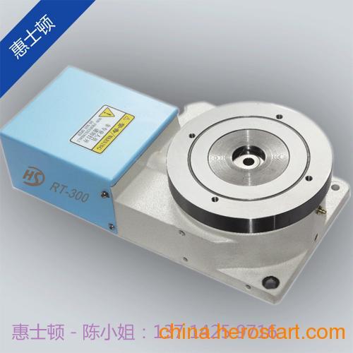 供应300型电动分度盘,电动分度头,电动旋转台