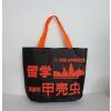 供应浙江舟山时尚购物袋|舟山棉布袋加工|舟山棉布袋工厂