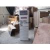 供应萧山水空调安装 萧山安装水空调 萧山水空调安装直销价格