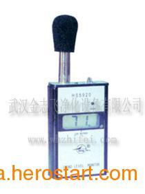 供应交通噪音机械和电气噪音测量声级计