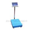 供应常开常闭信号控制电子秤,100kg信号控制立杆称