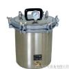 供应YX-280D(数显)灭菌锅|高压灭菌锅