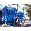供应多介质过滤器、双介质过滤器厂家报价