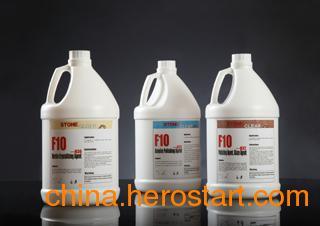 供应F10石材石材防护剂,石材养护剂大理石抛光液石材结晶大理石翻新养护用品