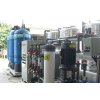 供应电镀废水处理工程