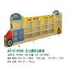 盘龙昆明游乐设施:选购耐用的昆明儿童游乐玩具设施,就来云南千叶舟