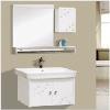 浴室柜代理,质量一流的浴室柜在许昌火热畅销