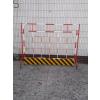 供应 铁质围栏/安全围栏/铁质施工隔离栏/加挡板围栏
