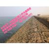 供应水利护岸石笼网护垫、格宾石笼网箱、雷诺护垫、蜂巢格网、固滨笼