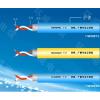 供应环威广播线透明2芯线橙色护套线音响线2*1.2mm2